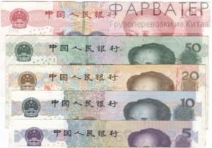 Таможенные правила Китая (1)