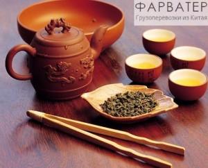 Чай из Китая. Часть вторая.