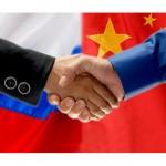 Форум по новым технологиям открылся в КНР