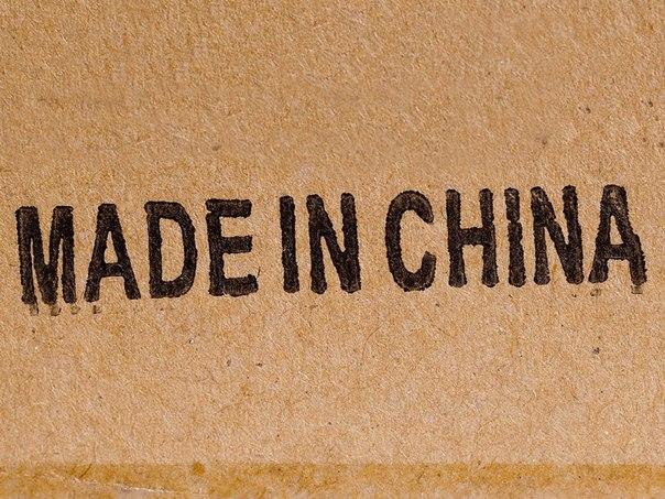 Бытовая и цифровая техника из Китая