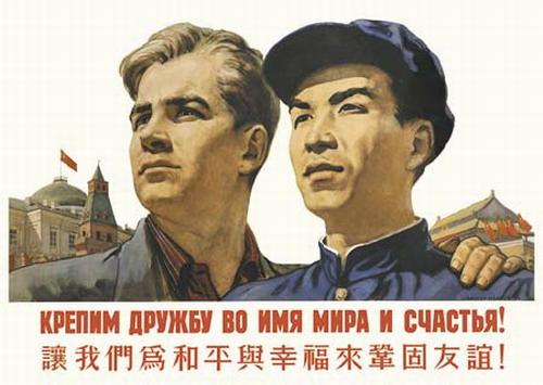 Начать работать с Китаем