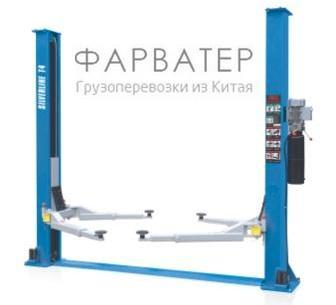 Оборудование для автосервиса и шиномонтажа из Китая.1