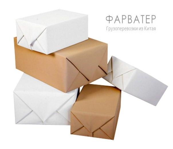 Растаможка посылки из Китая