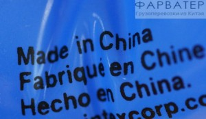 FAQ. Производство в Китае (5)