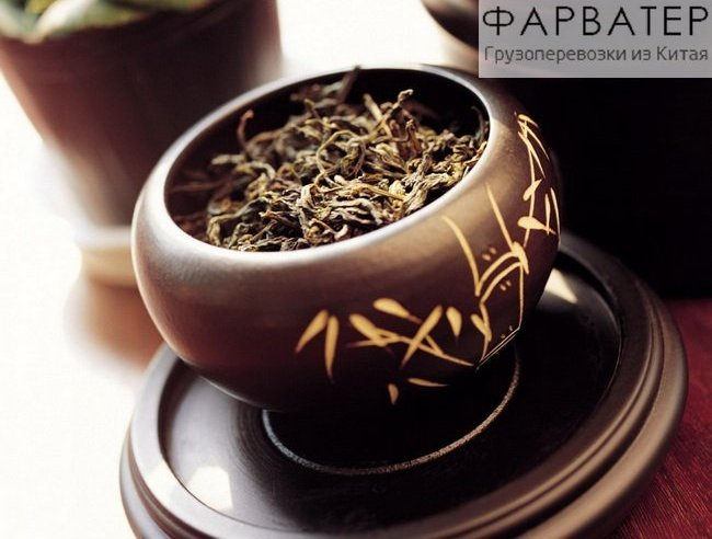 Чай из Китая.